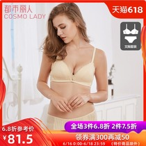Urban beauty 19 spring and summer new underwear female pro Shu thin cotton Cup no rims gather bra set 2b8621
