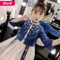 Girls Tang suit autumn Chinese style suit girl foreign spring and autumn long-sleeved Han skirt children's students two-piece