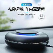 Car air purifier new car deodorant car accessories car formaldehyde anion car air purifier