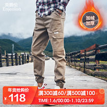 British jazz autumn and winter cashmere new small foot pants Tide brand men's casual trousers trend beam foot pants