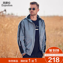 British men's coat 2019 spring and autumn New Tide brand youth hooded jacket thin section zipper cardigan men