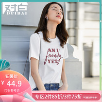 White Solid Color round neck short sleeve letter print T-shirt female Summer 2019 new casual loose clothes cotton tops