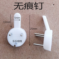 Strong paste small hook no trace of nails with lights to buy can be deducted shipping if the customer is not received after the return