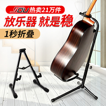 Guitar rack put guitar stand vertical electric guitar stand shelf yukiri A rack home