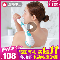 Electric massage automatic washing machine automatic long handle bath rub behind the back brush strong rub Gray rub mud artifact