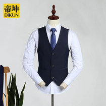 Suit vest male trend autumn groom wedding dress slim business career handsome wind Korean version of the occupation thin section