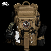 51783 Tactical Backpack male outdoor attack bag double shoulder bag multifunctional camouflage Army fan large capacity mountaineering bag woman