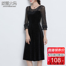 Large size women's autumn 2019 net red early autumn new thin cover meat western black long fat mm dress
