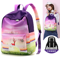 Dream star gradient deer shoulder bag female large capacity outdoor travel backpack high school students schoolbag tide