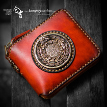 Warehouse Kyrgyzstan handmade wallet men and women short zipper bag retro personality Chinese style leather folding purse clutch
