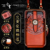 Warehouse Kyrgyzstan handmade wallet first layer of leather phone bag retro Chinese style shoulder bag leather card bag purse wallet