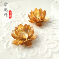 Yunan Xuan about 24mm copper copper four Lotus handmade DIY antique hair accessories accessories