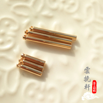 Yunan Xuan about 2 * 10 20 35mm pure copper cylindrical pendant handmade DIY hairpin accessories material