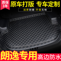 Car Trunk pad dedicated to 2018 Volkswagen new Lang yi plus old lang yi all surround the tail box mat