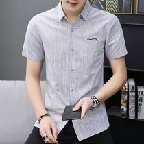 Youth trend casual summer thin short-sleeved shirt male Korean version of the self-cultivation half-sleeved shirt Tide brand wild shirt male
