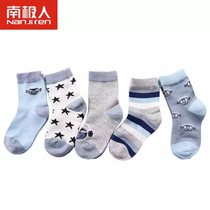 Childrens socks spring and autumn thick section of cotton socks in the tube cotton socks boys and girls socks baby socks 1-12 years old 5 pairs