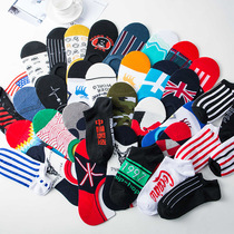 Socks men's stockings Tide brand spring and summer Maple Street trend cotton boat socks wild hip-hop basketball socks men's sports
