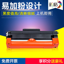 Choi GE for Fuji Xerox p235d p275dw P235db printer M235dw M235z toner cartridge