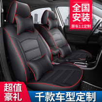 Full surround car seat cover four seasons universal custom car seat cushion leather seat cover new all-inclusive