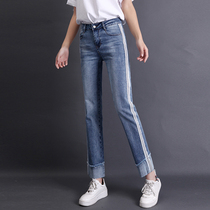 Straight jeans female spring and autumn 2019 new spring Dress Korean version of thin ins Super fire pants Spring Loose panties