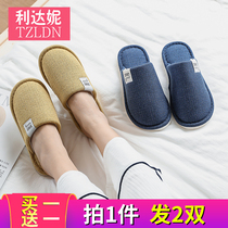 Buy one get one free home linen slippers home ladies cotton linen summer indoor couple non-slip sandals male spring and autumn