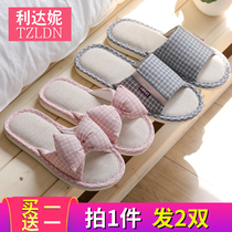 Buy one get one linen slippers home ladies summer home cotton linen couple indoor non-slip floor sandals men