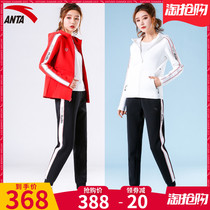 ANTA Sports suit female 2019 autumn fashion tide series two sets of leisure running suit loose sportswear
