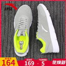 Anta running shoes mens shoes 2019 summer New comfortable mesh breathable casual shoes running shoes sports shoes travel shoes
