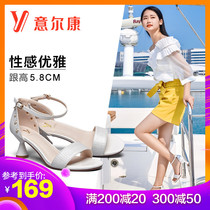 Yi erkang shoes 2019 summer new word with high heels female Fairy Wind wild small with open toe sandals female