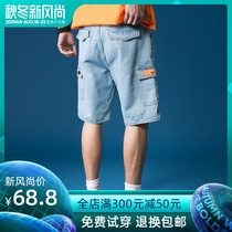 Denim shorts mens Tide brand summer thin section five pants loose straight summer casual 7 seven pants