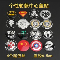 Car personalized modified metal decorative car stickers cartoon Hub Center cover stickers steering wheel hub labeling 65mm