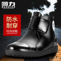Warrior back Rain Boots mens short tube rain boots low to help non-slip waterproof shoes fashion shoes kitchen shoes water boots