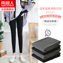 Antarctic threaded leggings children wear spring and autumn thin section of the Japanese vertical bar was thin high waist black gray pants