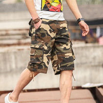 Summer mens camouflage shorts summer seven five pants casual big pants loose Korean beach pants trend