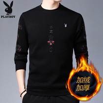 Playboy Plus fleece sweatshirt mens long-sleeved T-shirt winter Korean trend thickening mens warm crew neck bottoming shirt