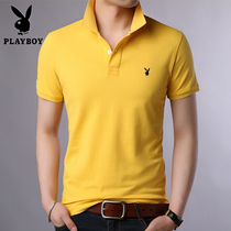 Playboy short-sleeved t-shirt mens summer youth Korean mens cotton half sleeves lapel polo shirt mens T-shirt tide