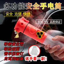 Hangzhou Wanbao fire multifunctional safety hammer car escape hammer broken window lifesaving fire flashlight Liuhe