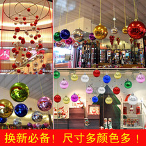 Christmas decorations hanging ball light glitter large ball holiday decoration Ceiling ceiling pendant decoration supplies