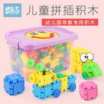 Building blocks of plastic spell inserted 2-year-old baby assembled puzzle intelligence 3 boys 4 children 1 large particles large childrens toys