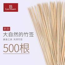 Barbecue bamboo stick kebab 30cm skewer kebab hot dog disposable bamboo stick barbecue tool accessories 500