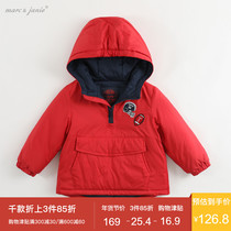 Mark Jane boys cotton jacket children's cotton jacket autumn and winter 2019 new baby warm cotton clothes 91031