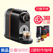 Donlim Dongling capsule coffee machine Home Office automatic espresso mini small one