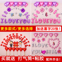 Creative Wedding room layout wedding bedroom living room Aluminum Film balloon decoration package romantic proposal Wedding supplies Daquan