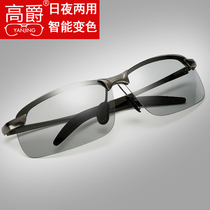 Dual-use discoloration glasses mens sunglasses polarized sunglasses male driving driver fishing Eye Boomers sunglasses