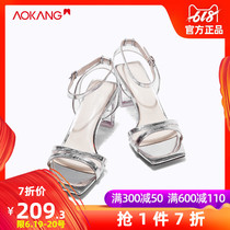 Aokang shoes 2019 summer New Fashion Europe and the United States simple solid color sandals womens head transparent with Fairy Wind