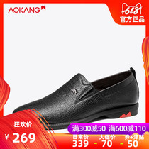 Aokang mens shoes 2019 summer new business casual shoes comfortable sheepskin Korean lazy feet mens shoes
