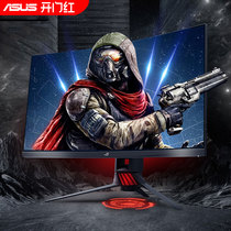 Asus Asus xg32vqr 32 inch 2K curved surface 144Hz monitor desktop computer LCD display screen 1ms gaming eat chicken game HDR lifter 27 can wall