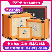 Orange Orange speaker CR12 20 35RT ballad singing outdoor portable tube Bakelite guitar sound