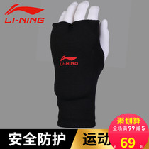 Li Ning sports wristbands summer fitness male and female children boxing gloves half-finger muay thai fight Sanda sandbag training