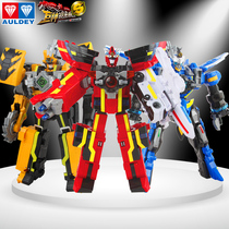 Giant god war Strike Team 3 super team Children boy deformation toys 1 charge spin day burst war Strike King robot